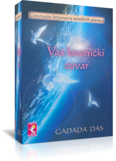VAŠ KOSMIČKI ČUVAR