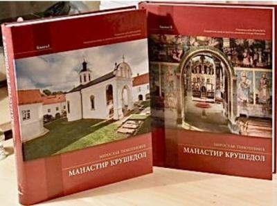 Manastir Krušedol I i II