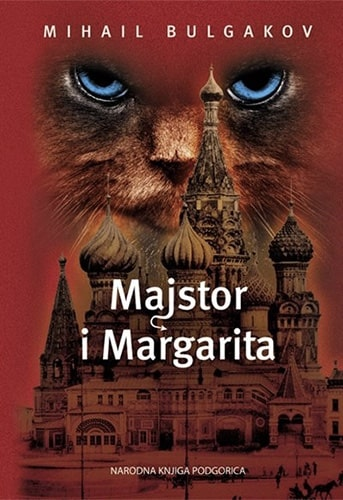 Majstor i Margarita Mihail Bulgakov