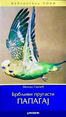 Brbljivi prugasti papagaj