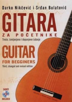 Gitara za početnike + CD