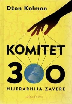 Komitet 300 – Hijerarhija zavere