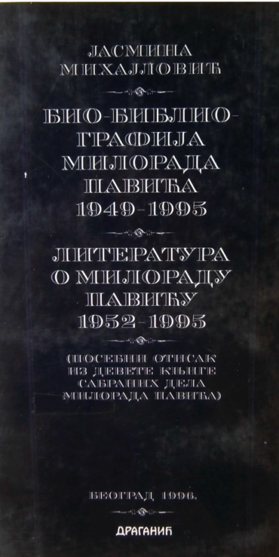 Bio bibliografija Milorada Pavića