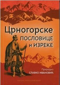 Crnogorske posovice i izreke