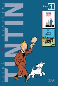 Tintin : knjiga 1