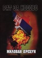 Rat za Kosovo