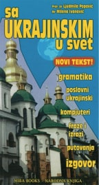 Sa Ukrajinskim u svet