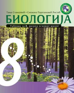 Biologija 8 – Udžbenik