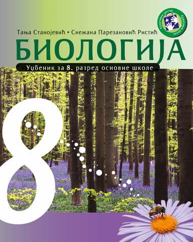 Biologija 8 Udžbenik Tanja Stanojević
