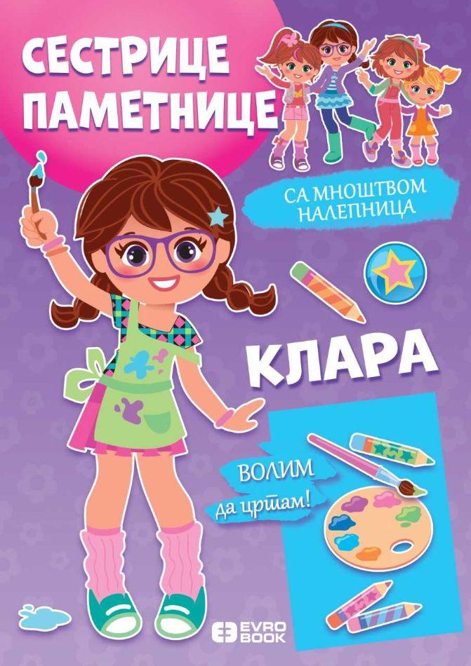 Sestrice pametnice – Klara