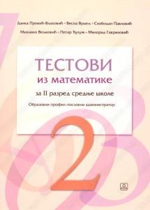 TESTOVI IZ MATEMATIKE 2 - poslovni administrator