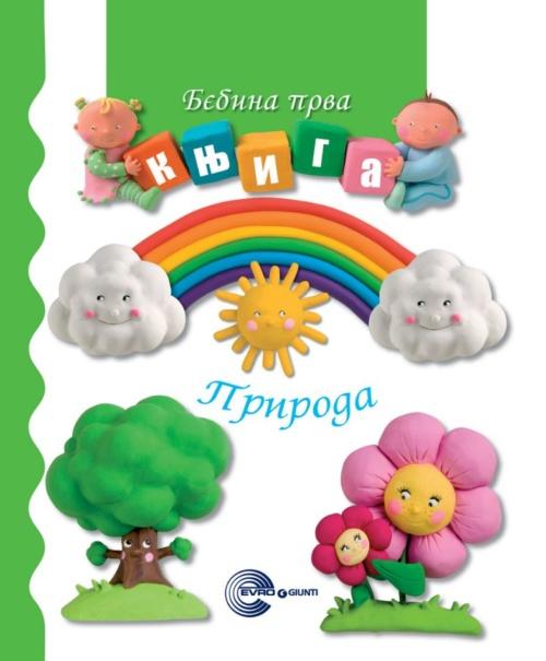 Bebina prva knjiga - Priroda