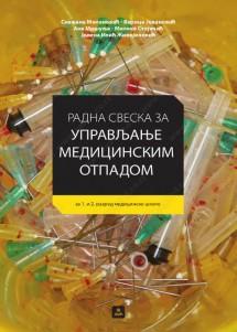 UPRAVLJANJE MEDICINSKIM OTPADOM – RADNA SVESKA za 1. i 2. medicinske S.Š.