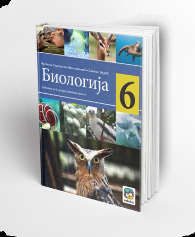 Biologija za 6. razred - Udžbenik
