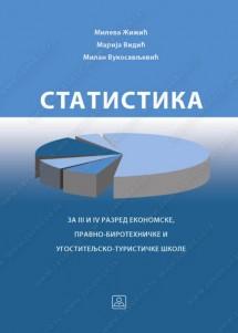 STATISTIKA za 3. i 4. razred ekonomske
