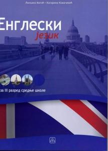 ENGLESKI JEZIK 3 za stručne šk