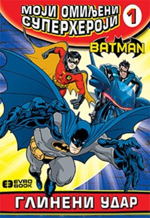 Moji omiljeni superheroji 1 - Glineni udar