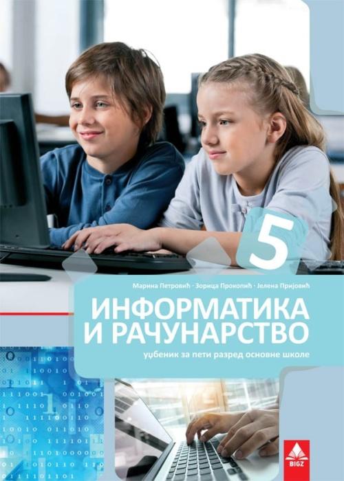 Informatika i računarstvo 5 - Udžbenik za 5. razred