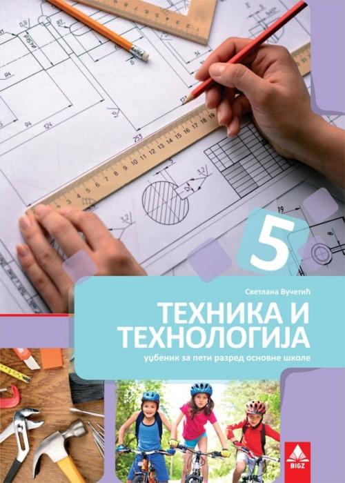 Tehnika i tehnologija 5 - Udžbenik za 5. razred