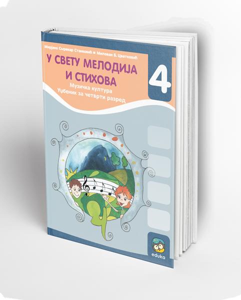 """MUZIČKA KULTURA """"U SVETU MELODIJA I STIHOVA"""" za 4. razred"""