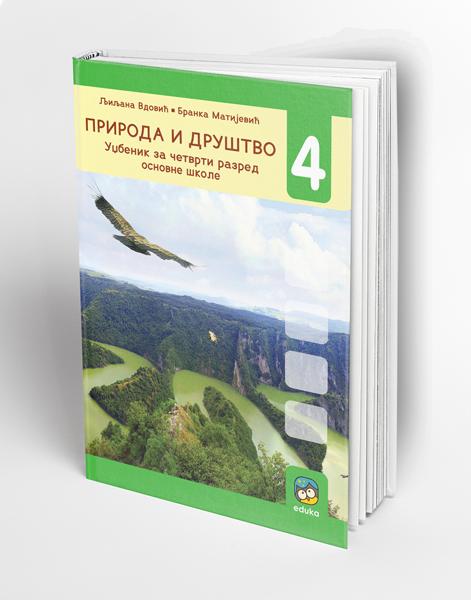 PRIRODA I DRUŠTVO 4 - UDŽBENIK za 4. razred