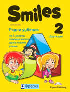 Smiles 2 + CD/DVD 2. razred