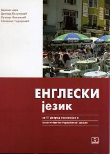 Engleski jezik - 3. razred ekonomske škole