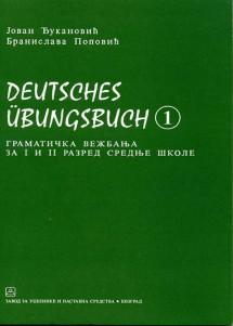 DEUTSCHES UBUNGSBUCH 1