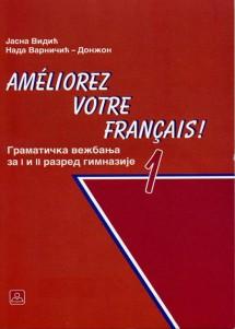 Francuski jezik - gramatička