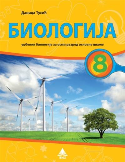 Biologija 8 Udžbenik autor Danica Tusić