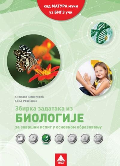 Biologija - Zbirka zadataka za pripremu završnog ispita
