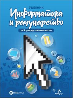 Informatika i računarstvo, udžbenik za 5. razred osnovne škole