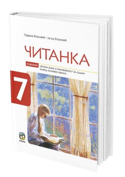 Citanka 7
