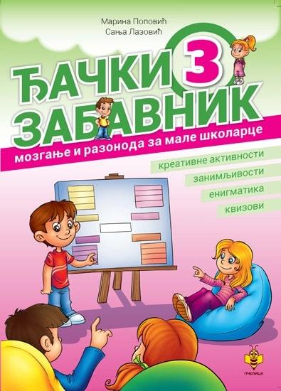 Đački zabavnik 3 - Mozganje i razonoda za male školarce