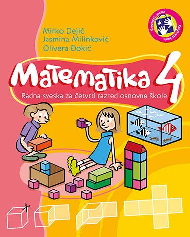 Matematika 4 : radna sveska za četvrti razred osnovne škole - bosanski jezik