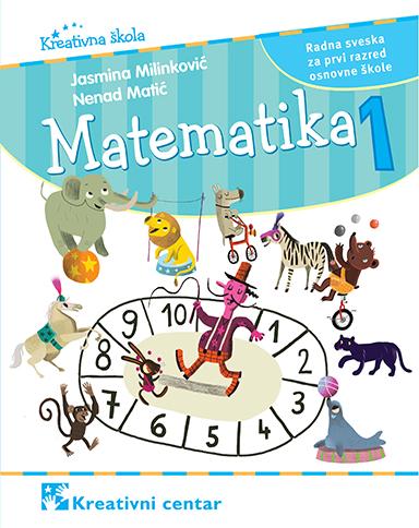 Matematika 1, Radna sveska za prvi razred osnovne škole