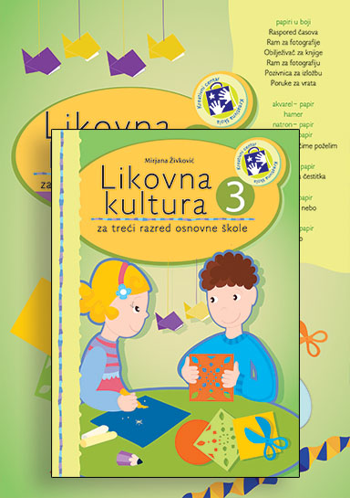 Likovna kultura 3 - komplet - bosanski jezik