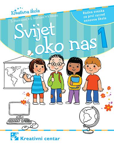 Svijet oko nas 1, Radna sveska za prvi razred osnovne škole
