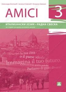 AMICI 3 – Radna sveska za italijanski jezik – treća godina učenja
