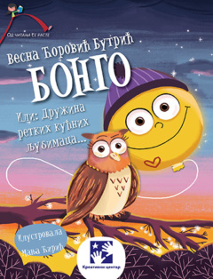 Bongo-družina retkih kućnih ljubimaca