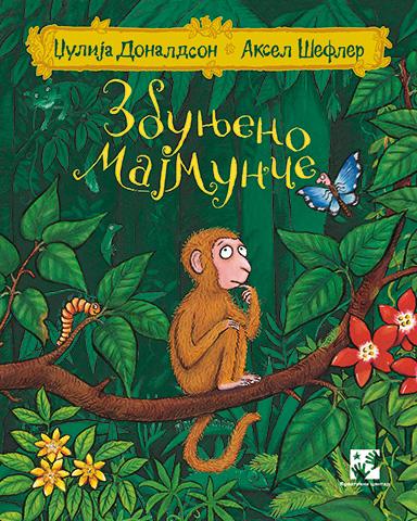 Zbunjeno majmunče