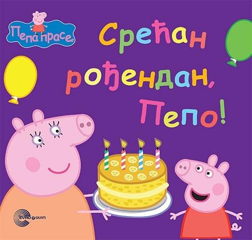 Srećan rođendan Pepo