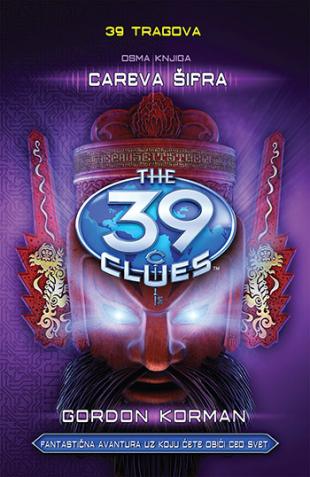 39 tragova: Careva šifra osma knjiga