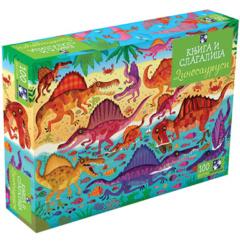 Dinosaursi – knjiga i slagalica