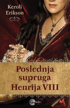 Poslednja supruga Henrija VIII