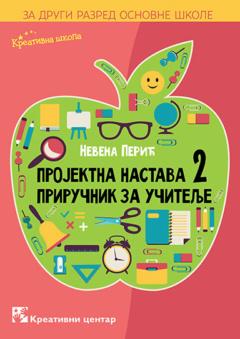 Projektna nastava 2. Priručnik za učitelje