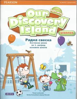 Our Discovery Island Starter, radna sveska, engleski jezik za 1. razred osnovne škole