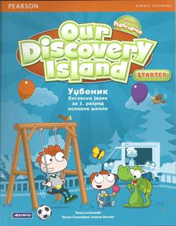 Our Discovery Island Starter, udžbenik, engleski jezik za 1. razred osnovne škole