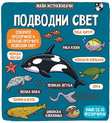 Podvodni svet - mali istraživači