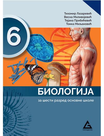 BIOLOGIJA ZA 6. RAZRED